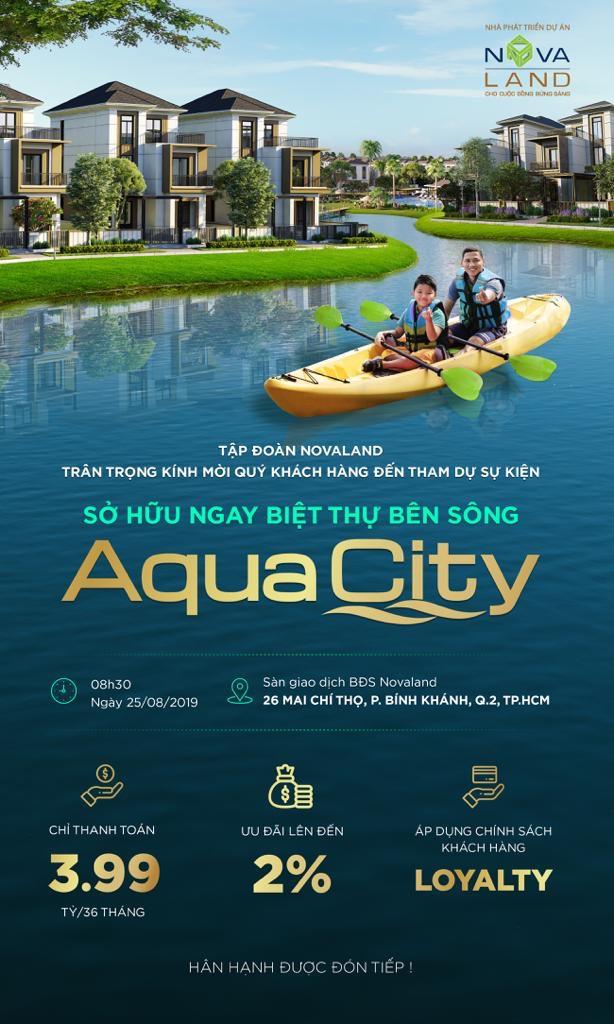 uu-dai-aqua-city